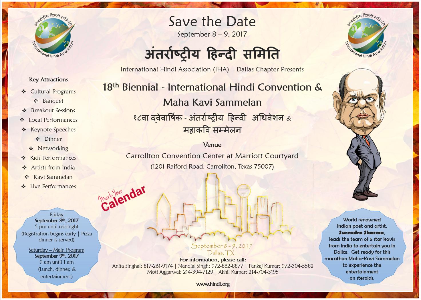 18th Biennial - International Hindi Convention & Maha Kavi Sammelam